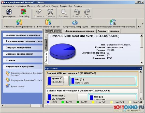 Paragon Partition Manager 12