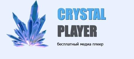Crystal Player 1.9