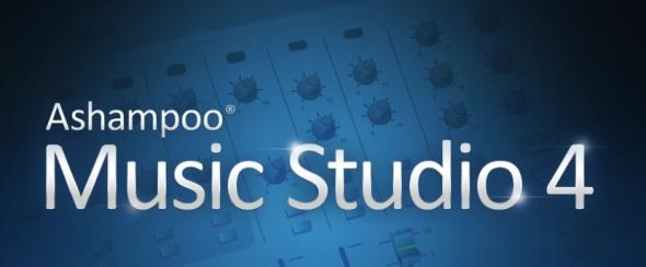 Ashampoo Music Studio 6.6