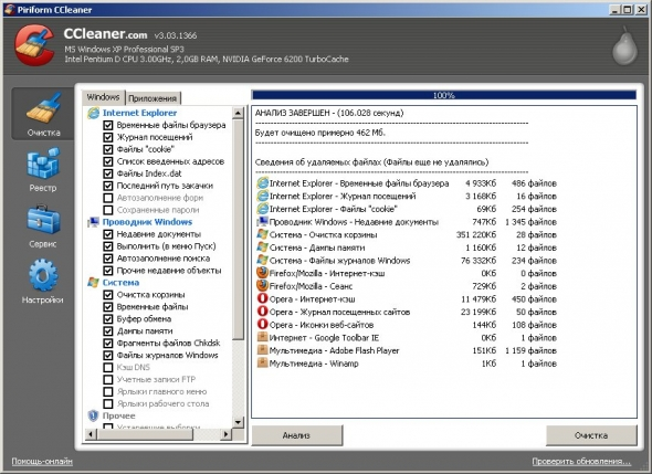 Ccleaner 5.25